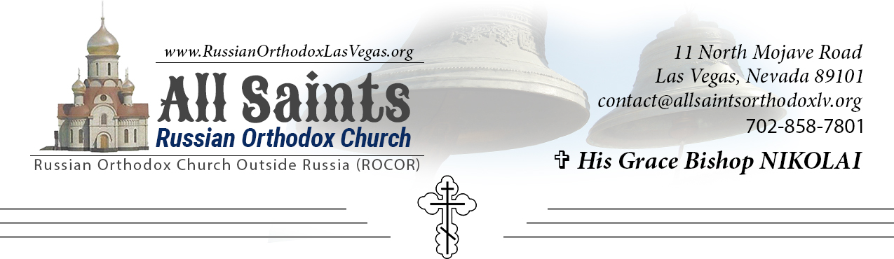 All Saints Russian Orthodox Church: 11 N Mojave Rd, Las Vegas, NV 89101