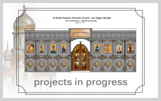 Donate for church projects