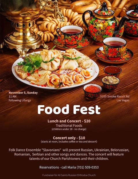 November Food Fest