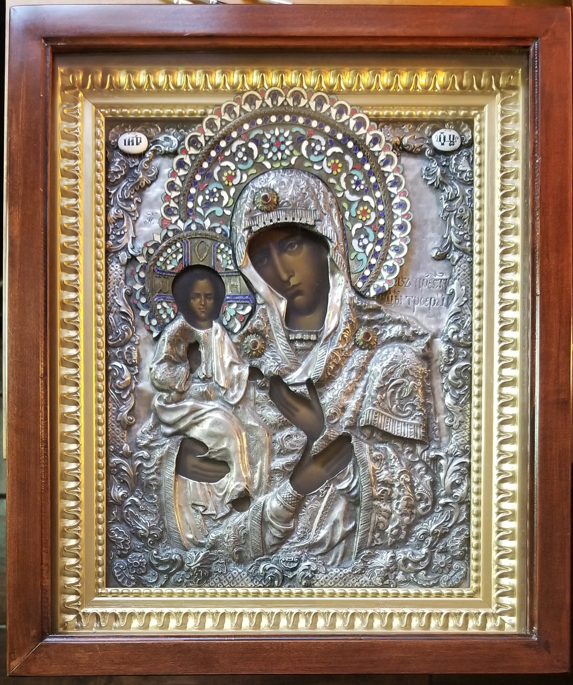 """Icon of the Mother of God of """"the Three Hands"""""""