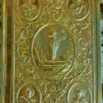 chapel needs: gospel cover plated needed