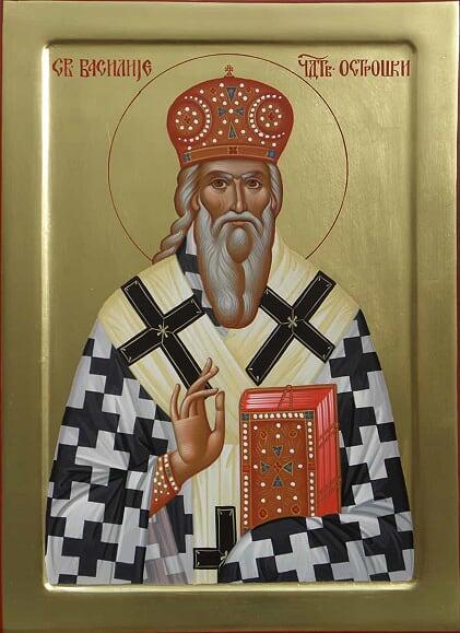 St Vasilije of Ostrog